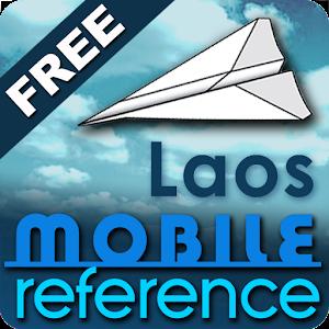 Laos - FREE Travel Guide & Map