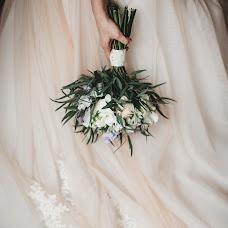 Wedding photographer Evgeniya Batysheva (b-bee). Photo of 17.08.2018