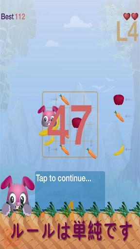 幸せバニー - 覆い焼きゲーム