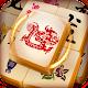 Mahjong (game)