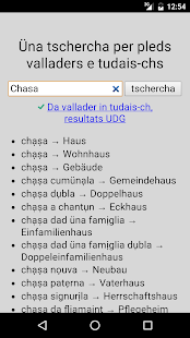 Vallader Romansh-German dict- screenshot thumbnail