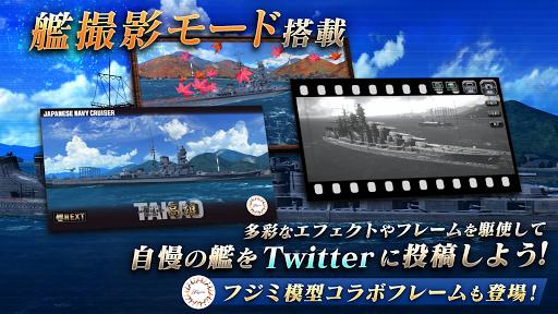 u8266u3064u304f - Warship Craft - android2mod screenshots 7