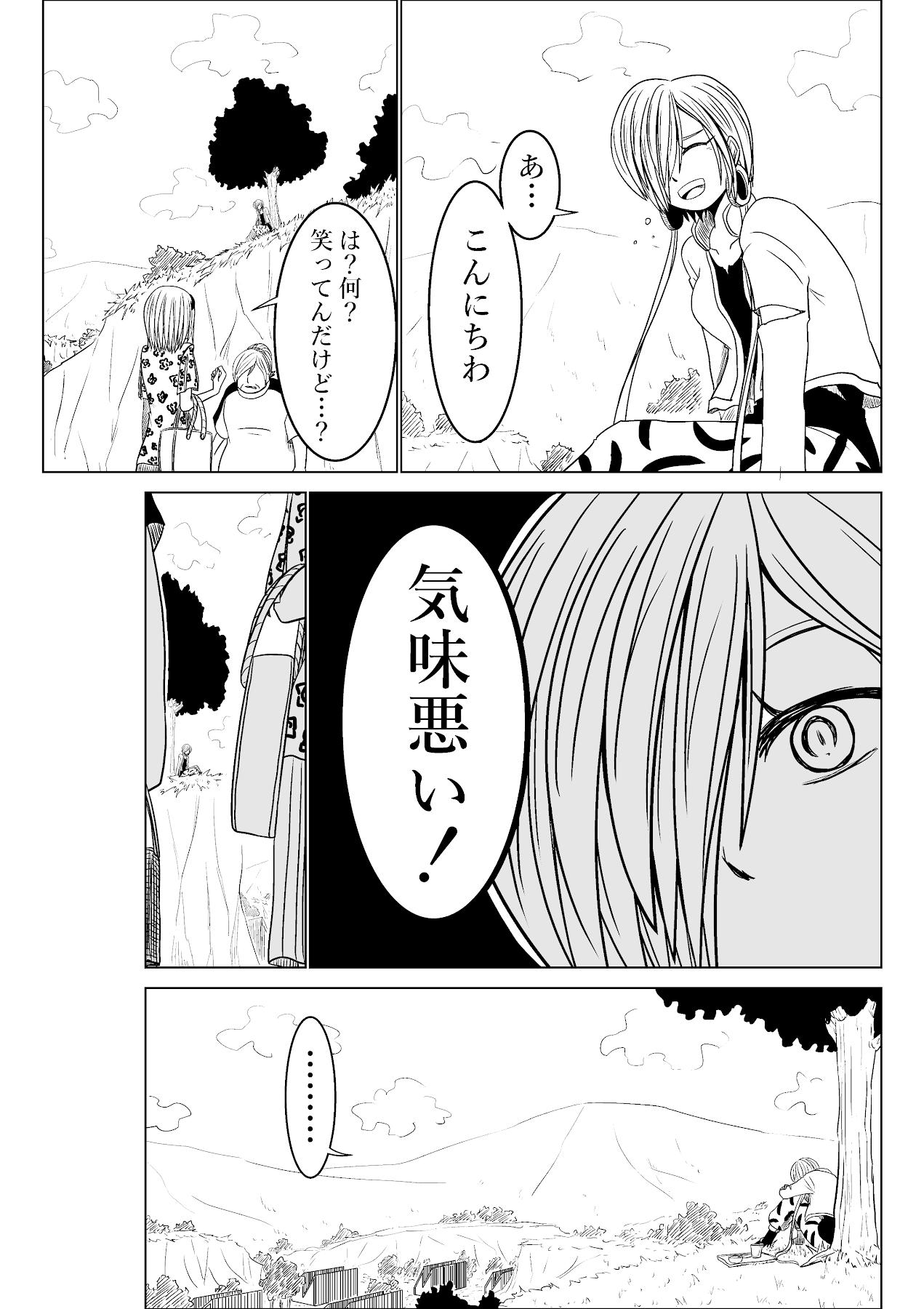 バリアス・サン7_05
