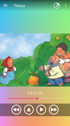Аудиосказки для детей 2.46.20089 screenshots 1