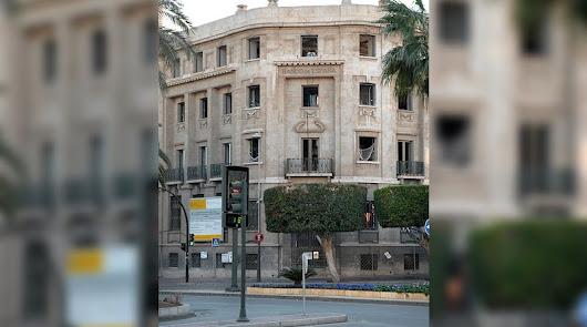 Grupo Control prestará vigilancia en Delegación de Economía y Hacienda