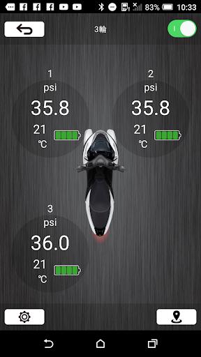 nAvePLUS TPMS 2.0 1.9.8 screenshots 5
