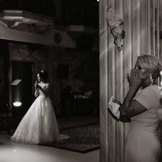 Wedding photographer Mariya Malaeva (MariyaMalaeva). Photo of 28.11.2017