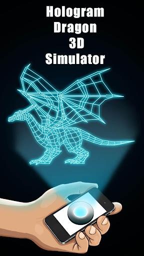 全息3D龙模拟器