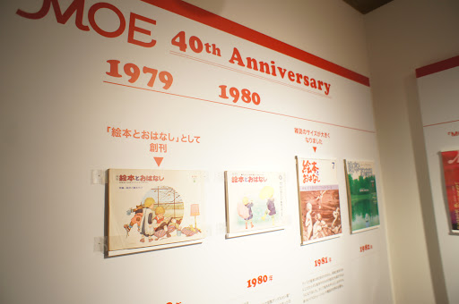 MOE 40th Anniversary 5人展①