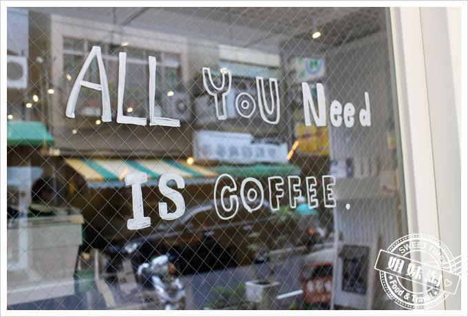 高雄神諭咖啡