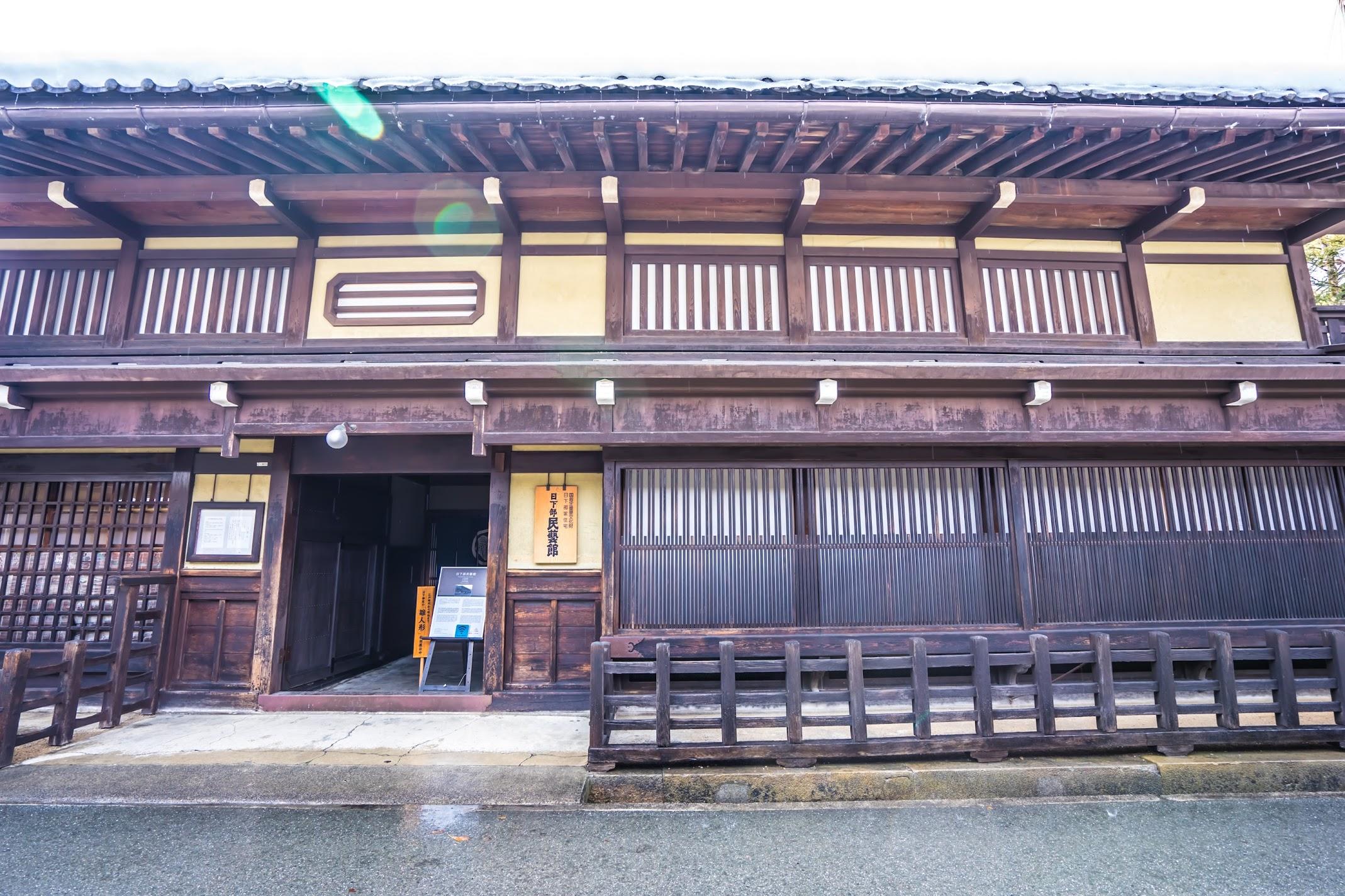 Hida Takayama Kusakabe Folk Museum
