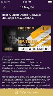 FREEDOM Event Hall - náhled
