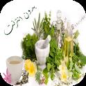 الشفاء بالأعشاب الطبيعية icon