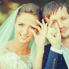 Wedding photographer Denis Osincev (osintsev). Photo of 04.02.2016