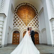 Wedding photographer Galina Skorik (Grizzli). Photo of 05.05.2016