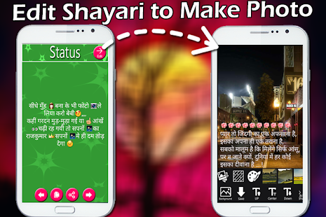 Make Status in Photo - náhled