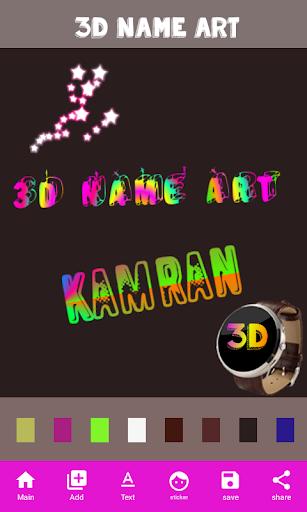 3D Name Art  screenshots 5