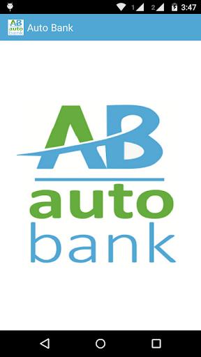 Autobank mobile app