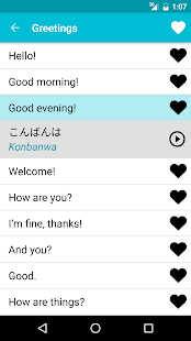 Learn Japanese - náhled