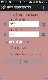 Mumbai Local Train Timetable- screenshot thumbnail
