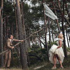 Wedding photographer Andrey Gali (agphotolt). Photo of 29.10.2018