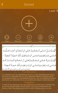 Durood Shareef- screenshot thumbnail