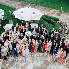 Wedding photographer Kseniya Brizhan (kseniabrizhan). Photo of 12.09.2017