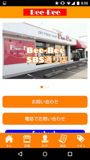 Bee-Bee 1.11.0 Windows u7528 1