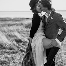Nhiếp ảnh gia ảnh cưới Dariya Iva (Dashka6266). Ảnh của 11.04.2019