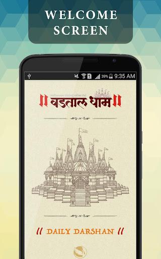 Vadtal Dham - Daily Darshan