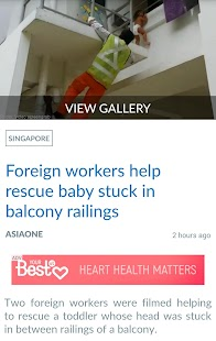 AsiaOne- screenshot thumbnail