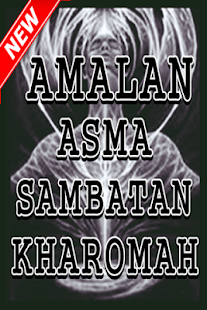 Amalan Asma Sambatan Kharomah Edisi Terlengkap - náhled