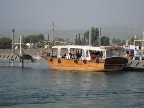 Photo: Nigerian pigrims on the Sea of Galilee