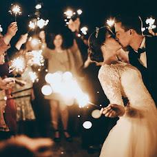 Wedding photographer Anna Mischenko (GreenRaychal). Photo of 04.07.2018