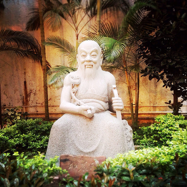 Statue, Hong Kong, Park,  香港, 公園, 雕像