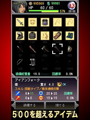 DarkBlood2 screenshot 5