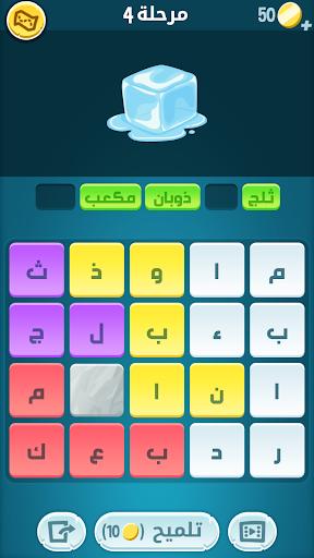 كلمات كراش - لعبة تسلية وتحدي من زيتونة screenshot