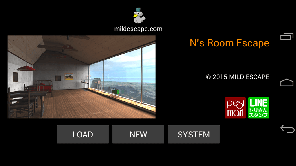 N's Room Escape- screenshot