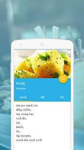 Gujarati Farsan recipes - náhled