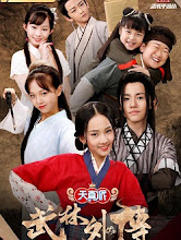 My Own Swordsman Kid's Edition China Web Drama