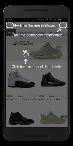 玩免費購物APP|下載MShoes app不用錢|硬是要APP