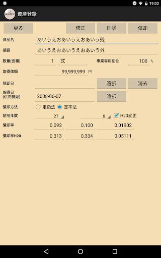 LSu6e1bu4fa1u511fu5374 2.0 Windows u7528 5