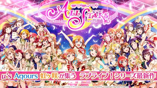 u30e9u30d6u30e9u30a4u30d6uff01u30b9u30afu30fcu30ebu30a2u30a4u30c9u30ebu30d5u30a7u30b9u30c6u30a3u30d0u30eb ALL STARS 1.8.0 screenshots 15
