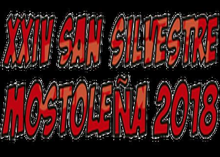 Abiertas las inscripciones para la San Silvestre Mostoleña 2018