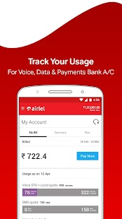 My Airtel-Online Recharge, Pay Bill, Wallet, UPI - náhled
