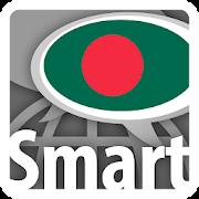 تعلم الكلمات البنغالية مع Smart-Teacher APK
