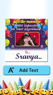 Telugu Birthday Photo Frames Greetings - náhled