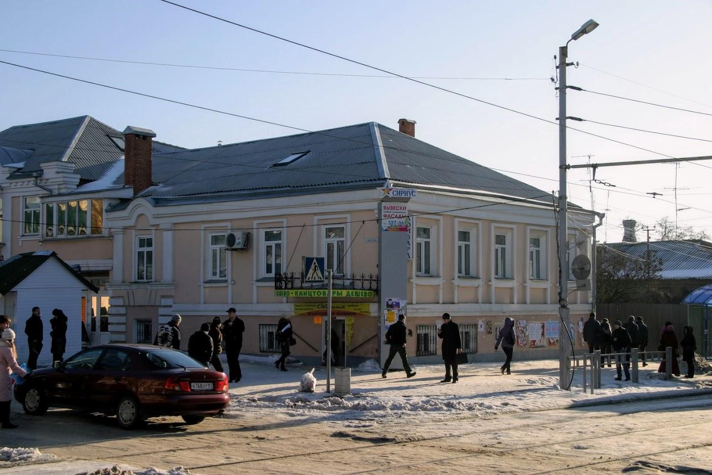 https://sites.google.com/site/istoriceskijtaganrog/cehova-ulica/dom-41
