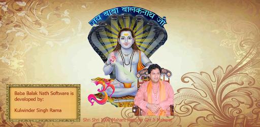 Baba Balak Nath Ji - Apps on Google Play