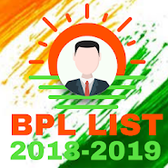BPL Ration Card List 2018 - All States 1 2 latest apk